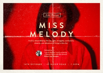 Miss Melody Event Poster