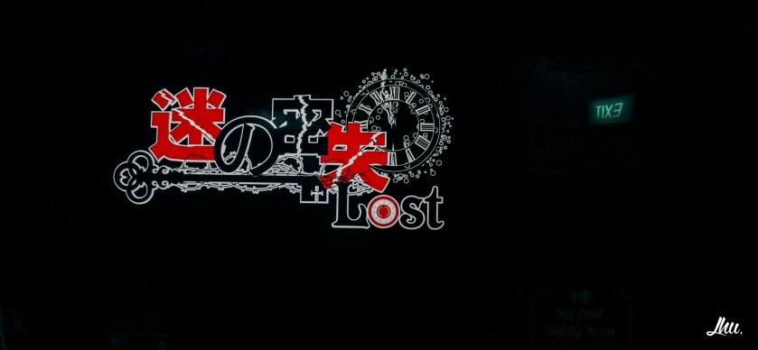 Lost.sg Escape Room Logo