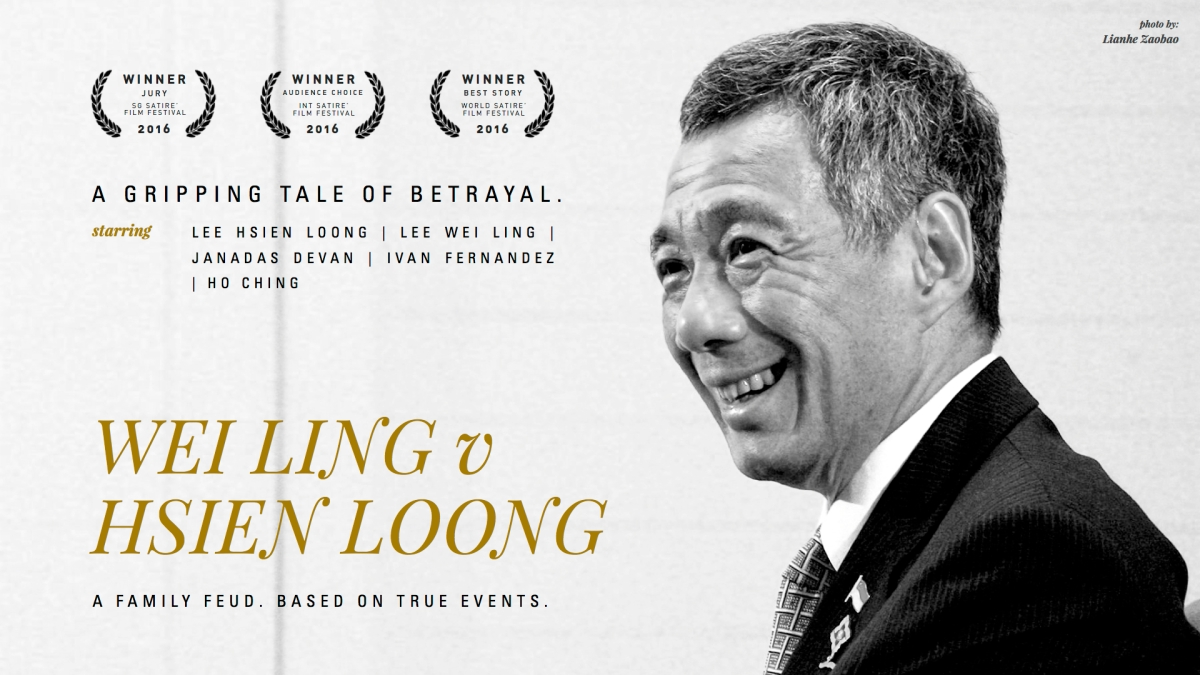 Wei Ling vs Hsien Loong v2